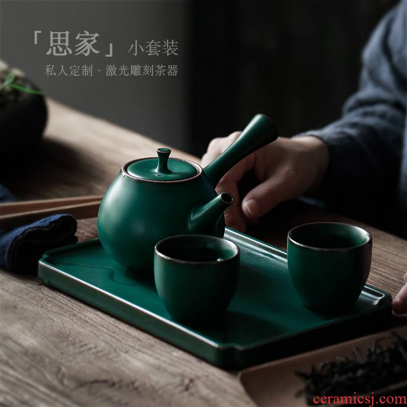 ShangYan Japanese kung fu tea set the home side pot 2 small set of restoring ancient ways group contracted the gift tea set custom