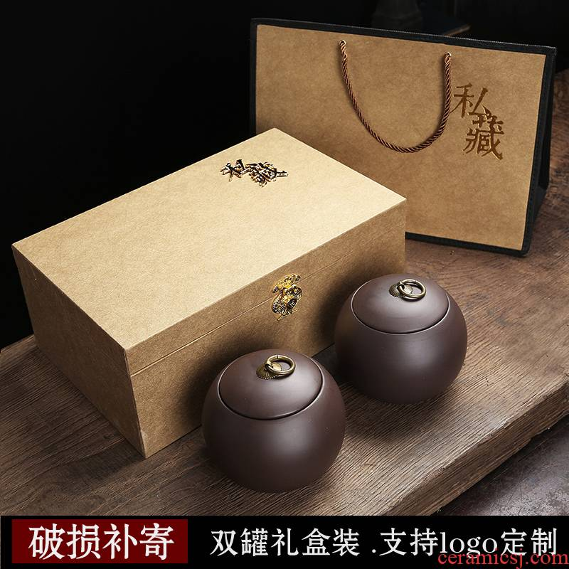 Violet arenaceous caddy fixings household ceramic seal pu - erh tea storage POTS double pot of tea packaging gift box support LOGO custom - made