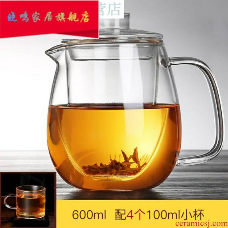 Are both good yao Su Mingyu make tea tea set transparent glass tea cups separation with com.lowagie.text.paragraph small glass teapot