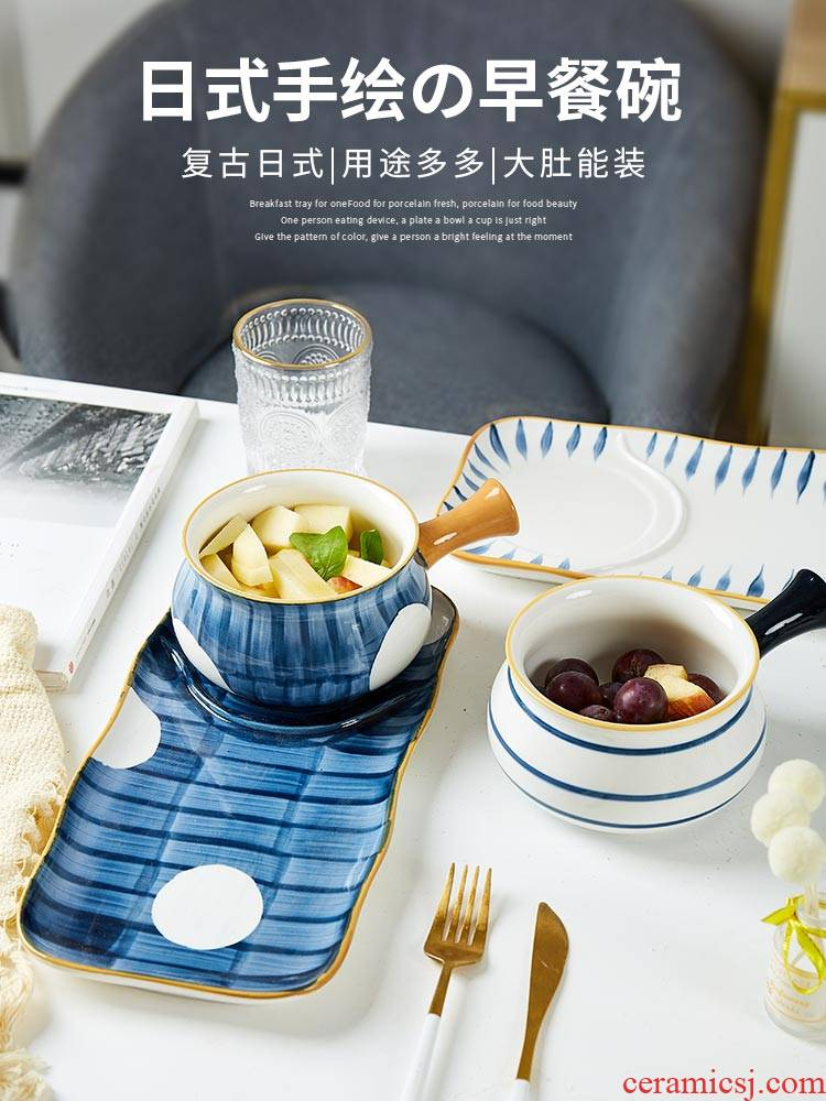 One Japanese creative breakfast table food web celebrity ins cup bowl plate dishes suit household wind, lovely children
