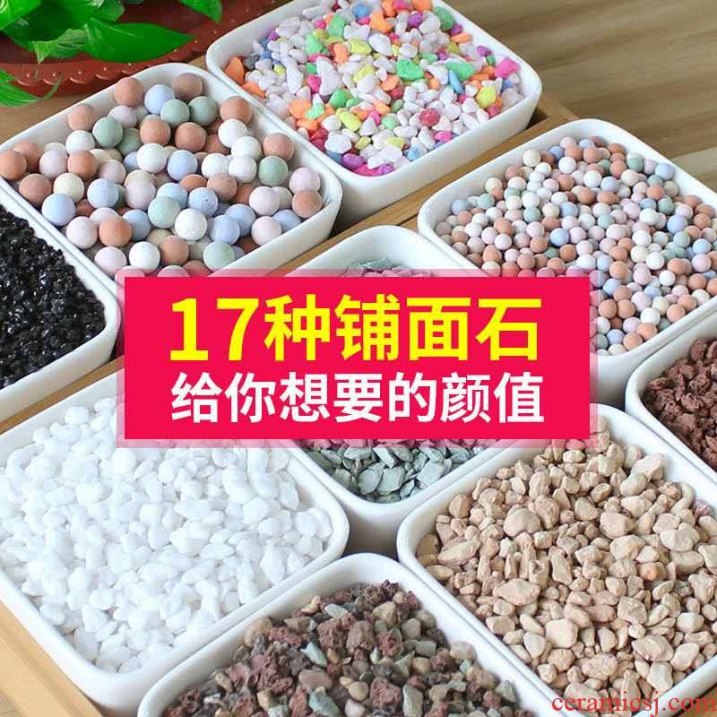 Color stones butcher shop more surface Shi Tao vermiculite, perlite volcanic rock medical stone, paving stone particles jade red soil