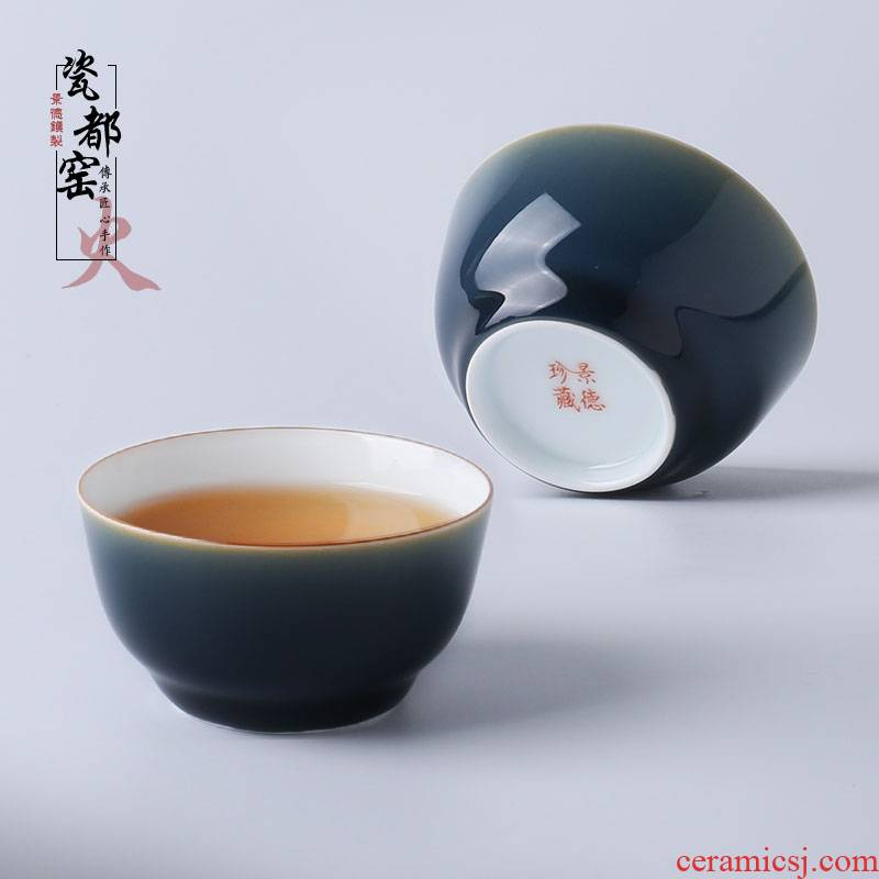 Jingdezhen up the fire which ceramic cups individual large sample tea cup kung fu ji blue tea master cup single CPU