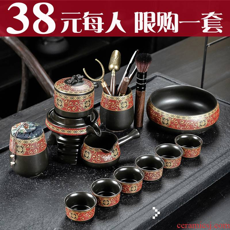Elder brother up with ceramic tea set kung fu tea set household contracted retro semi - automatic lazy all creative modern cups