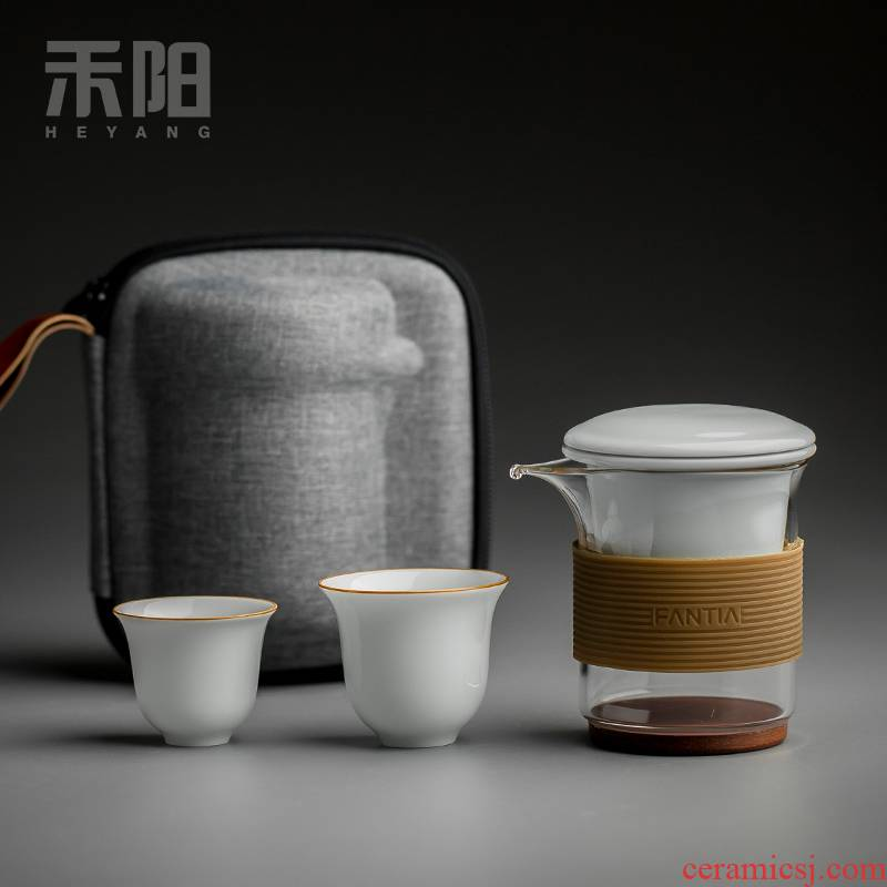 Send Yang glass ceramic crack cup a pot of two two cups of contracted with portable travel kung fu tea set