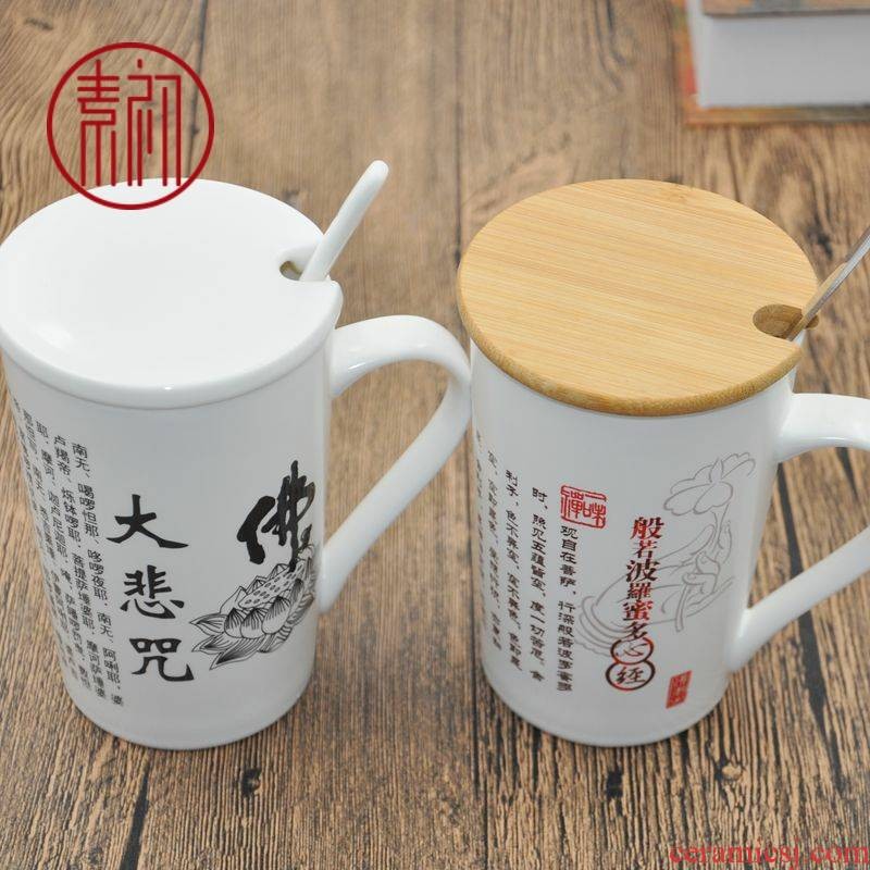 Element at the beginning of creative would coffee mugs mantra of great compassion contracted heart sutra mark cup after cup water supplies with a spoon