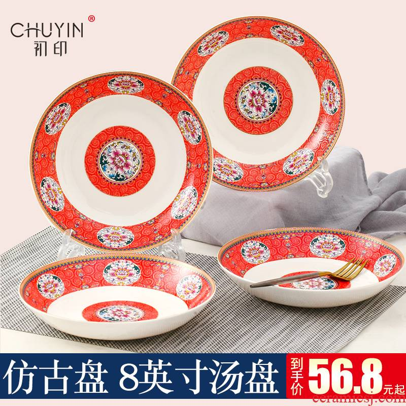 Jingdezhen 8 inches LIDS, Chinese style household ceramics creative deep dish dish dish plate antique cutlery set gifts