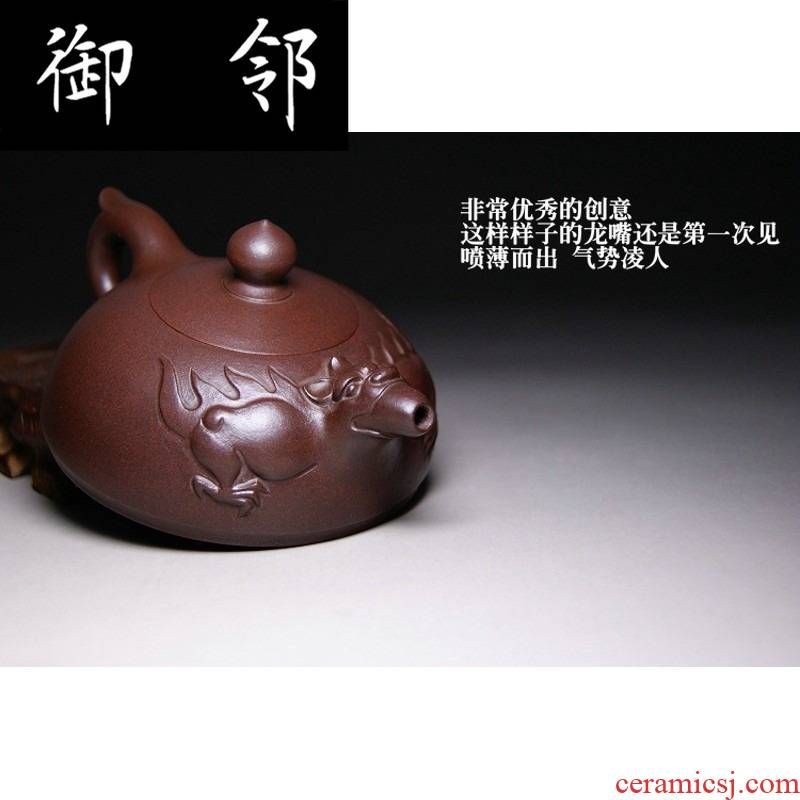 Yixing it tea famous authentic checking quality iron ore quality all star dragon pot of special mud mixed batch