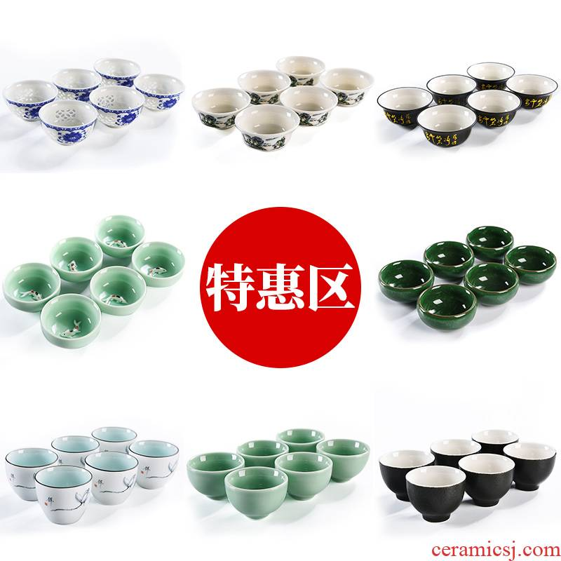 Porcelain god contracted dehua white Porcelain cup sample tea cup kung fu suit with black pottery cups tea ceramic masters cup