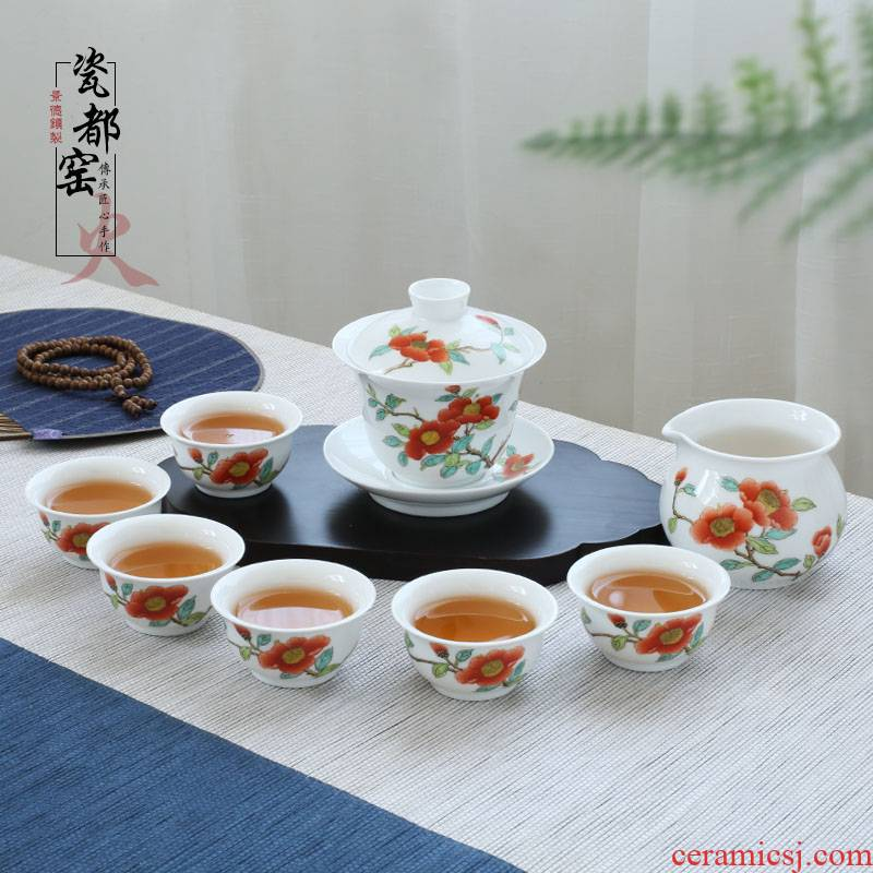 Jingdezhen hand - made household modern tureen tea set fair keller cup six kung fu tea set a complete set of living room