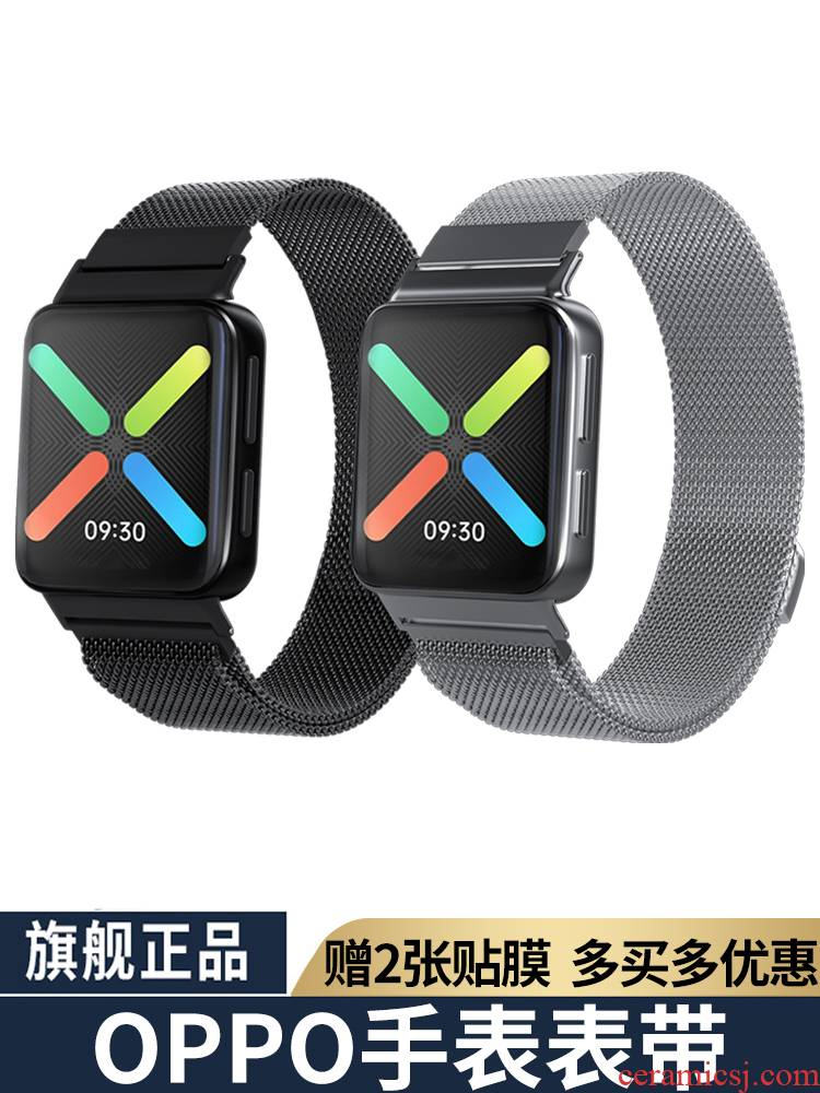 Apply to oppo wristwatch 41 mm silicon metal strip watch46mm smart watches to replace wristbands movement stainless steel ceramic business men and women