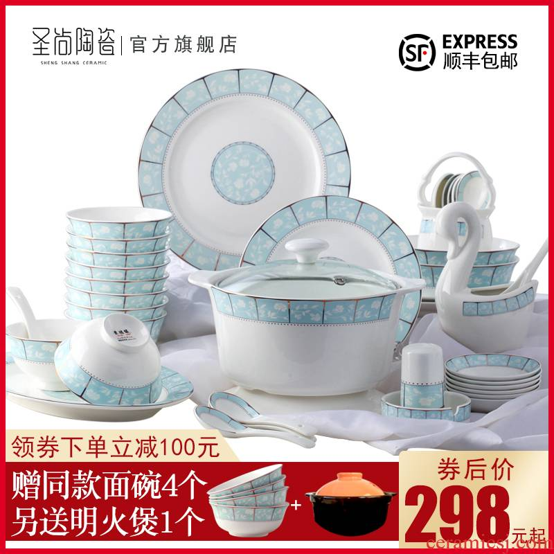 Ipads China tableware dishes suit household portfolio Chinese jingdezhen ceramic bowl chopsticks simple Korean dishes
