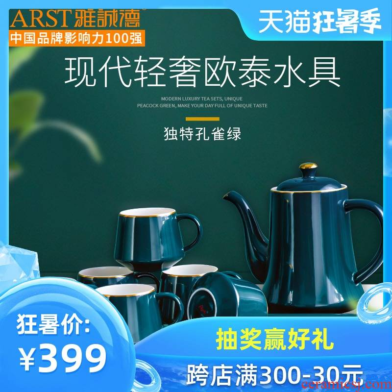 Cheng DE cup, cup, ceramic keller cup suit sets of glass home much wind gently sitting room Nordic European kettle