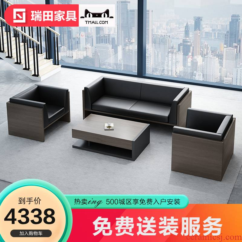 Office sofa tea table combination suit contracted and I receive a visitor area business leather sofa, three a reception room