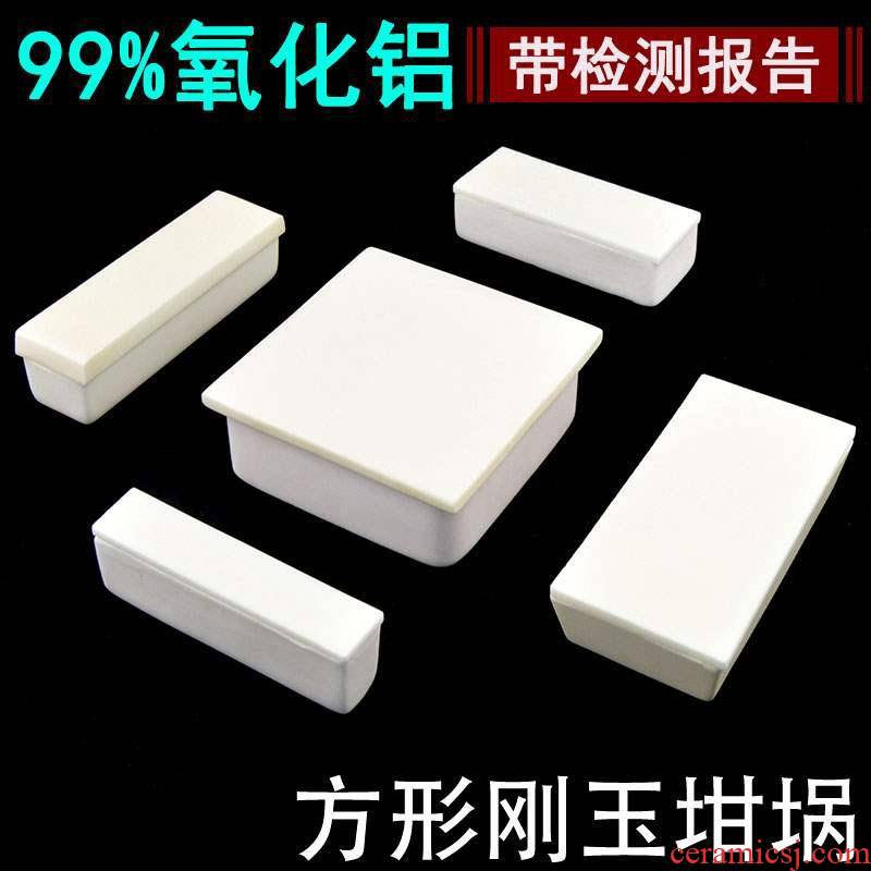 Corundum crucible ano product crucible porcelain boat combustion boat tube furnace with cover