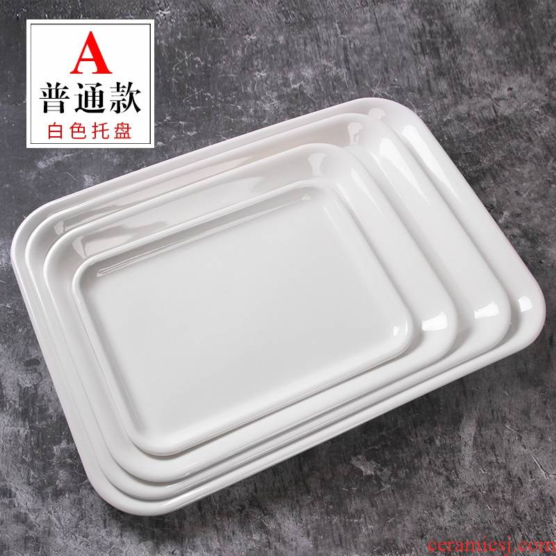 White tea tray was rectangular tray was fast food dish plastic big tea tray of fruit hotel guest room dish series of guest cake plate