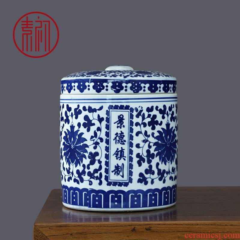 Element at the beginning of the custom jingdezhen with cover sealing paste pot sealing ceramic pot medical materials can of large storage reservoir