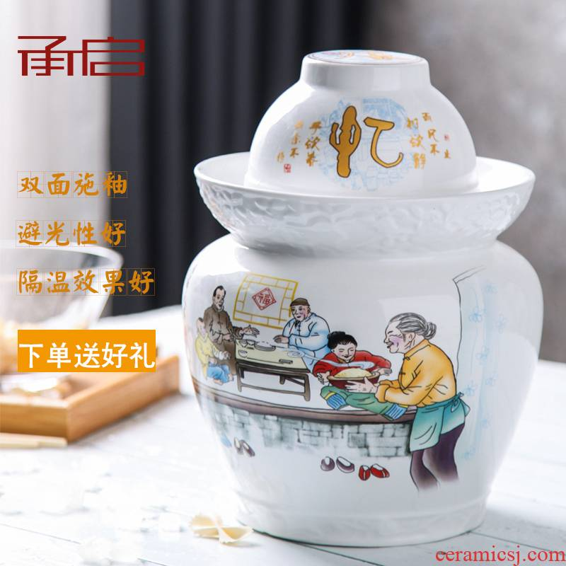 Jingdezhen ceramic pickle jar kimchi altar seal storage tank sichuan pickles pickled vegetables by double cover snacks pot