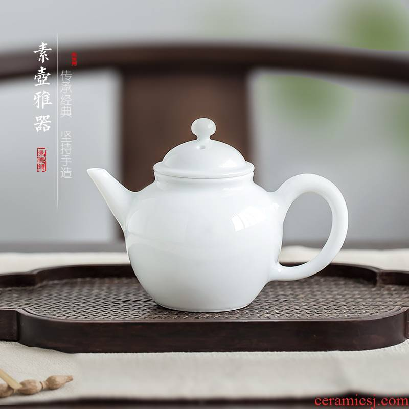 Jingdezhen up the fire which white porcelain teapot teacup with small capacity kungfu single pot of ceramic household contracted tea