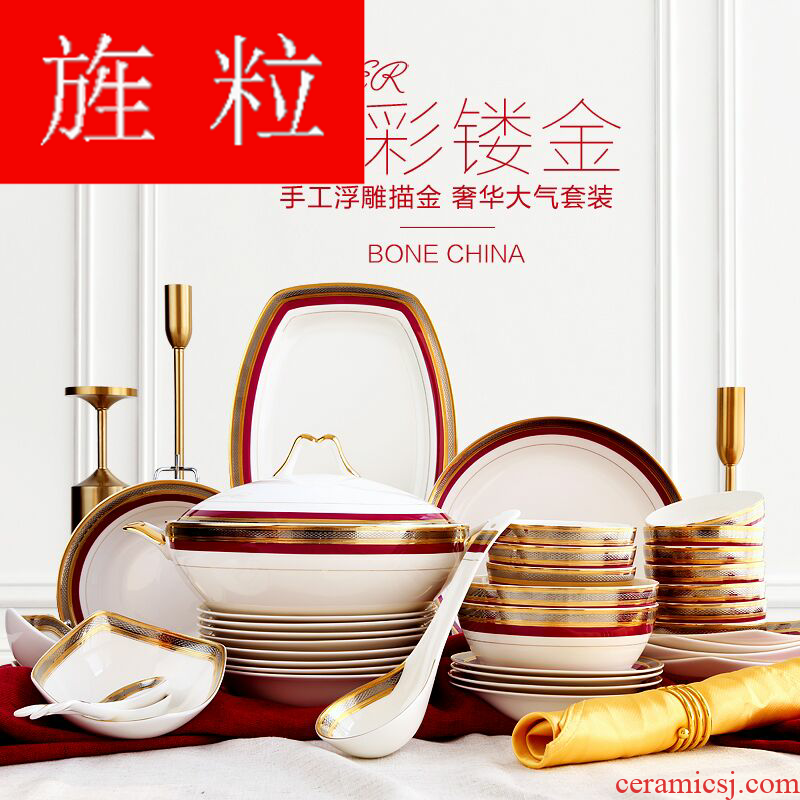 Continuous grain dishes suit tangshan ipads porcelain tableware suit dishes with Korean ceramics tableware European - style gifts