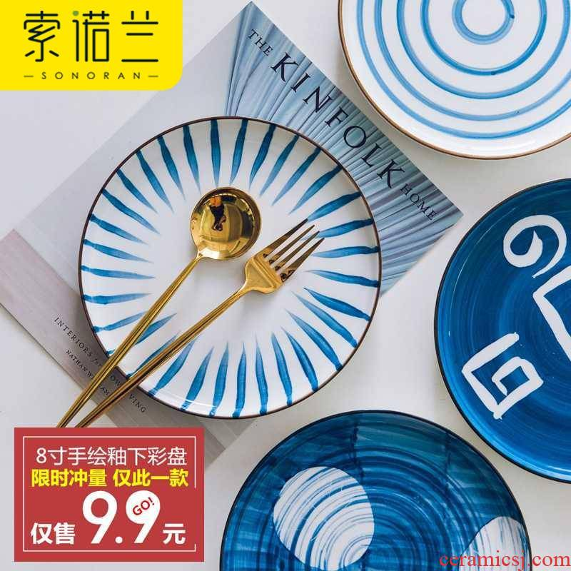 Japanese ceramic dish creative web celebrity plate plate household hand - made under the glaze color western - style food tableware plate steak plate disc