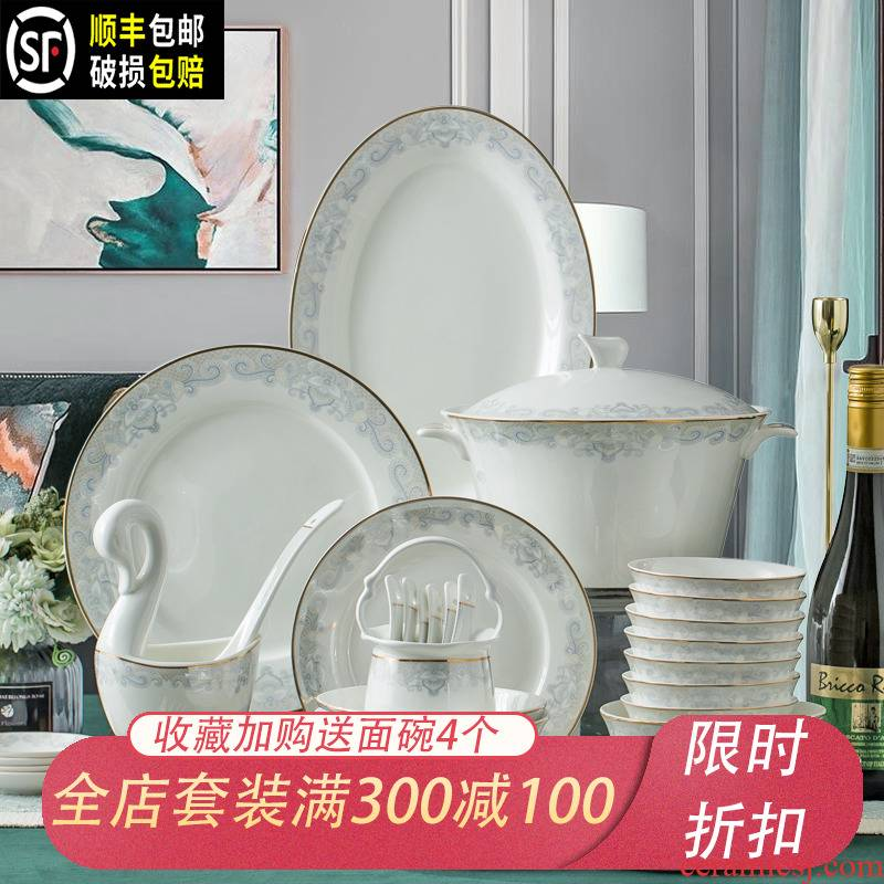 Jingdezhen ceramic tableware dishes suit household contracted Europe type ceramic gifts cloud.net bowl dishes chopsticks combination