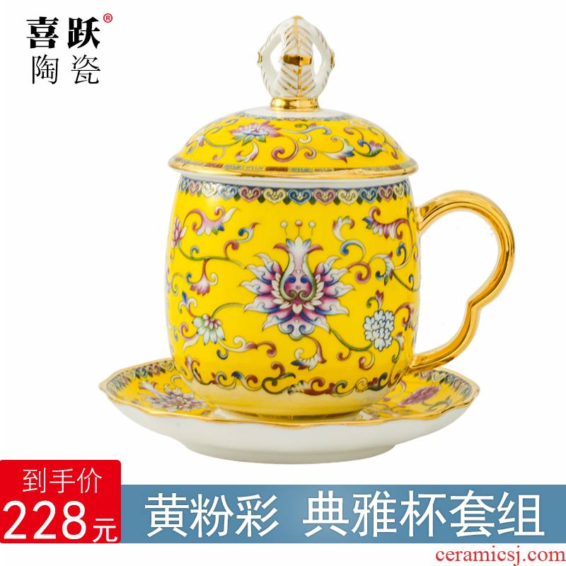 Jingdezhen archaize famille rose porcelain high - grade office tea cup handle with cover plate water glass gifts home