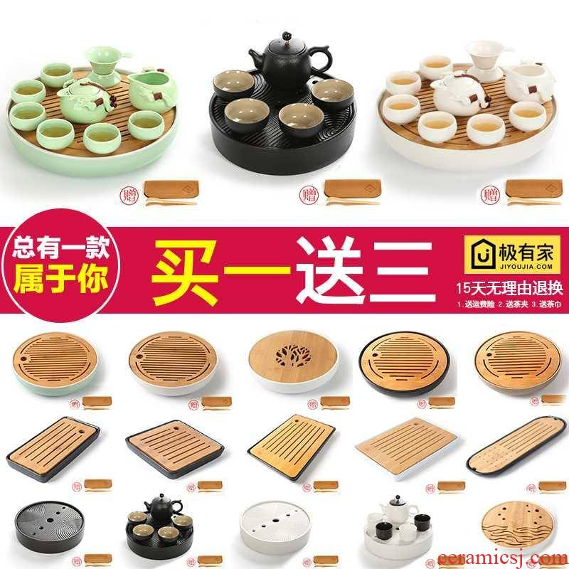 Ceramic tea tray was Japanese household bamboo tray was kung fu tea set round contracted solid wood dry mini tea table