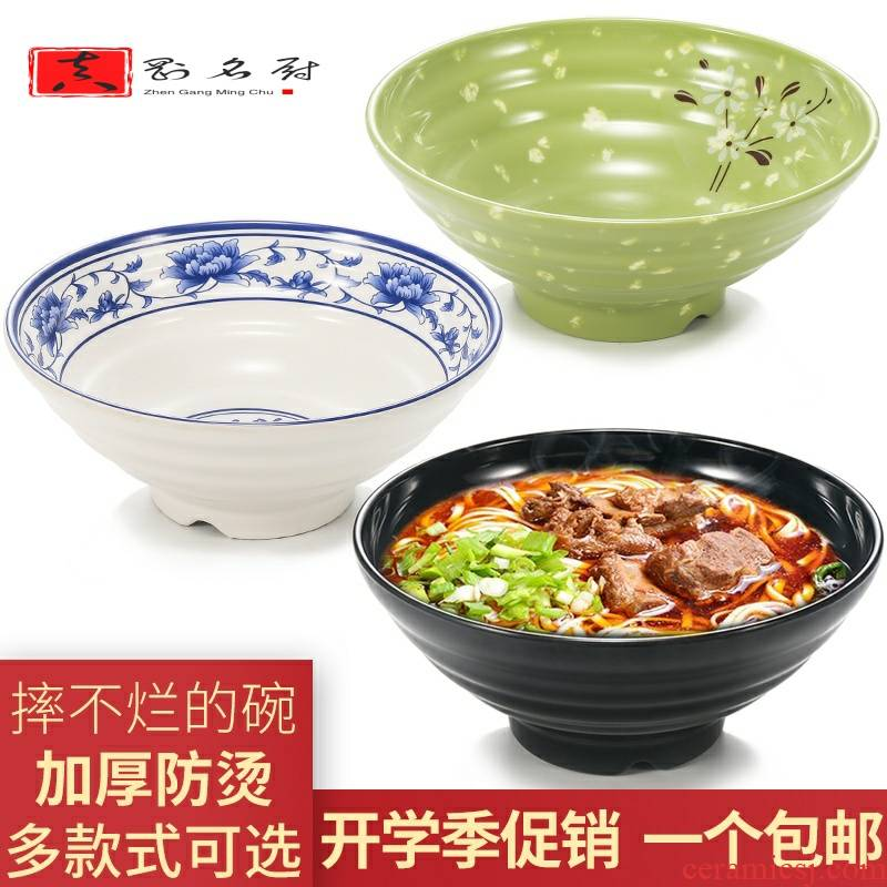 Melamine bowl imitation bowls of rice such as bowl of noodles bowl of chongqing ltd. stewed noodles little rainbow such as bowl bowl restaurant special such as always