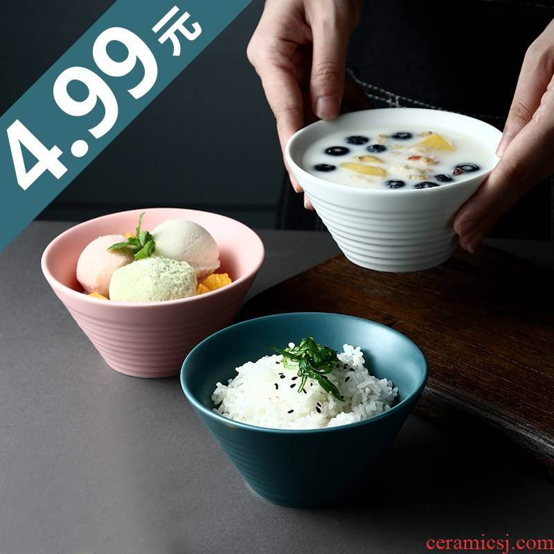 Household salad bowls of ice cream creative new rice bowl dessert utensils to eat bowl bowl ceramic bowls in northern Europe