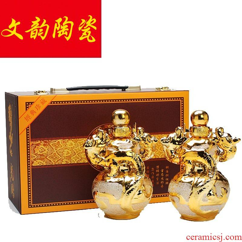 Modern placer gold ceramic grinding gourd bottle ssangyong auspicious 1 catty 5 jins of 10 jins sealed empty jars hip flask