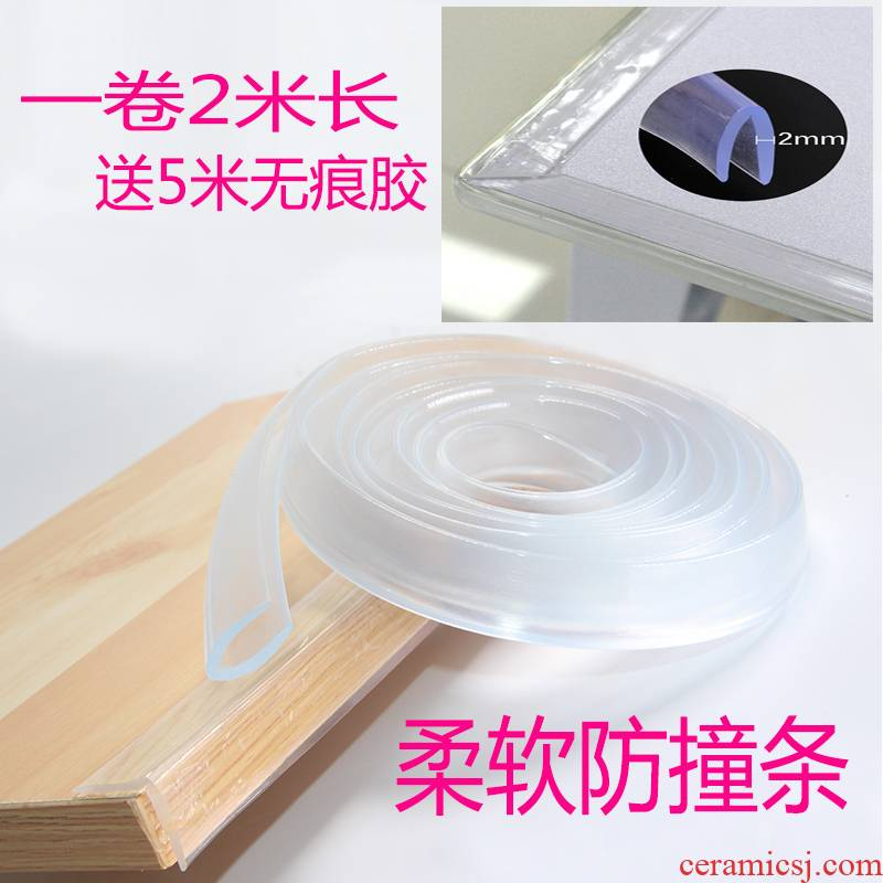Table article transparent collision protection, baby baby safe anti - collision u - shaped glass tea Table anti - collision package edge article