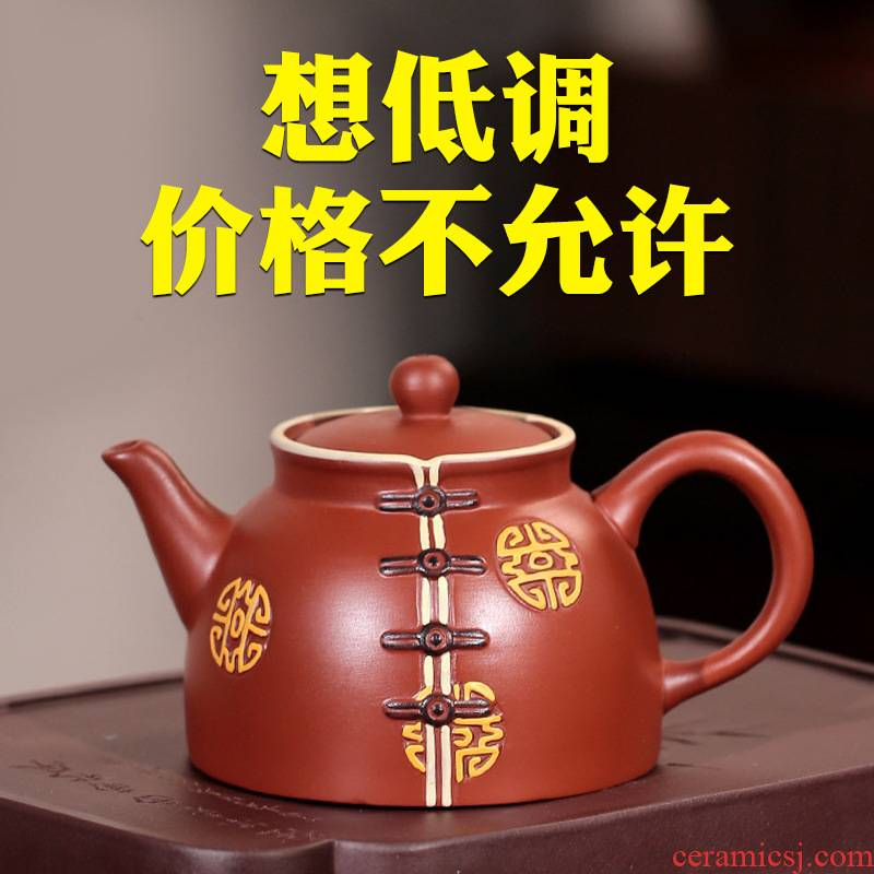 Four - walled yard tang suit high - end atmosphere are it custom creative move undressed ore purple clay teapot tea set the teapot