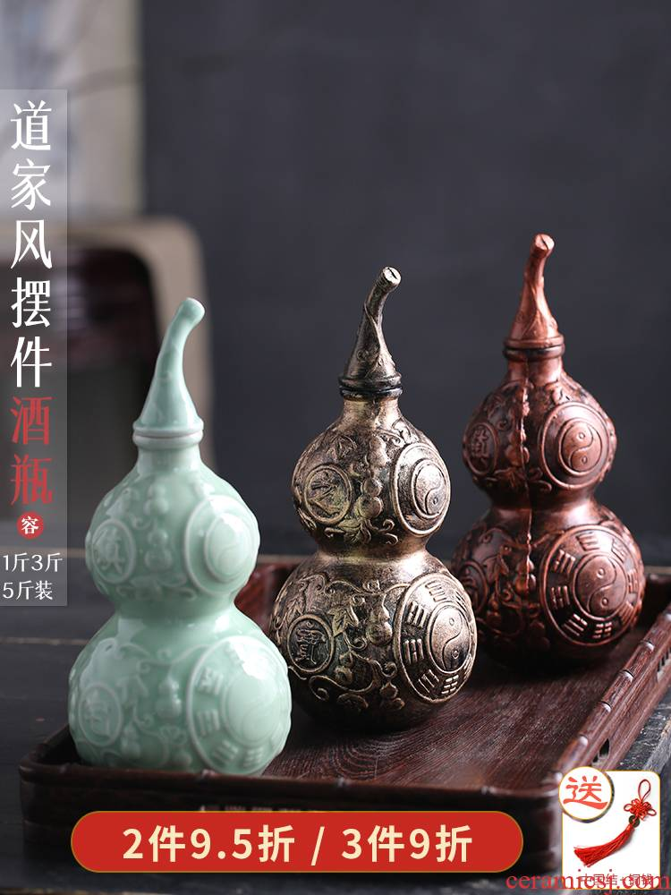 Small bottle ceramic jar 1 catty three catties 5 jins of jin creative gourd hip flask with ancient antique bottles