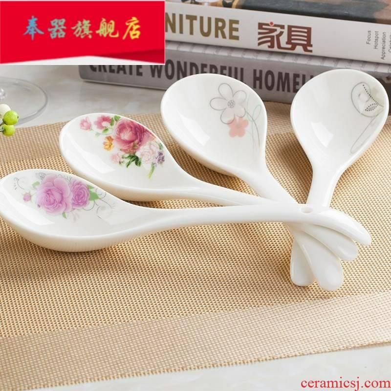 Jingdezhen ceramic household buy one, get one big spoon ladle soup ladle long handle large ipads porcelain spoon