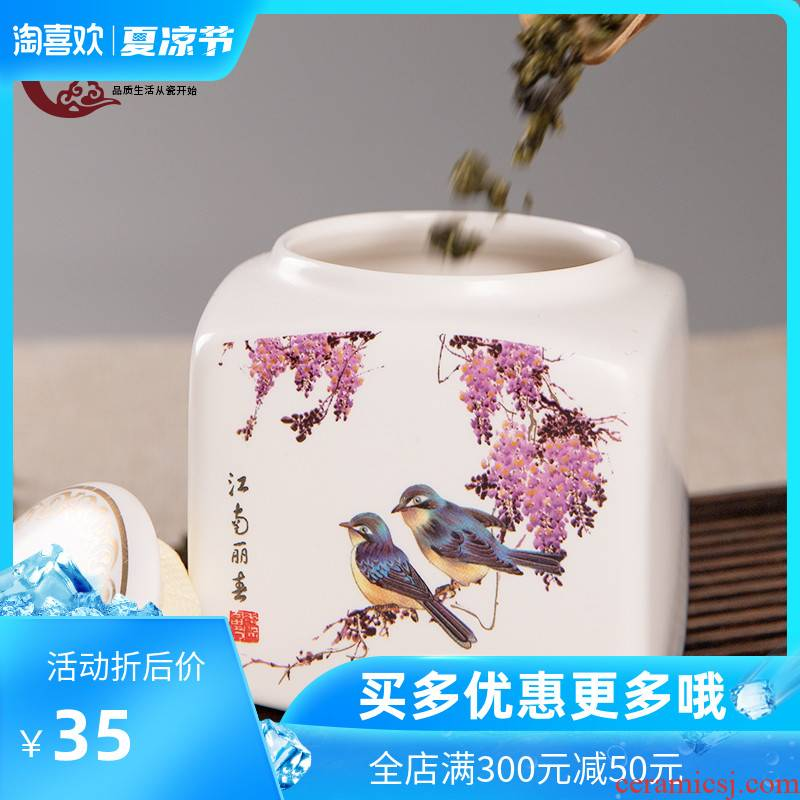 The Crown chang jingdezhen household famille rose porcelain tea pot small inferior smooth POTS sealed as cans of portable mini travel