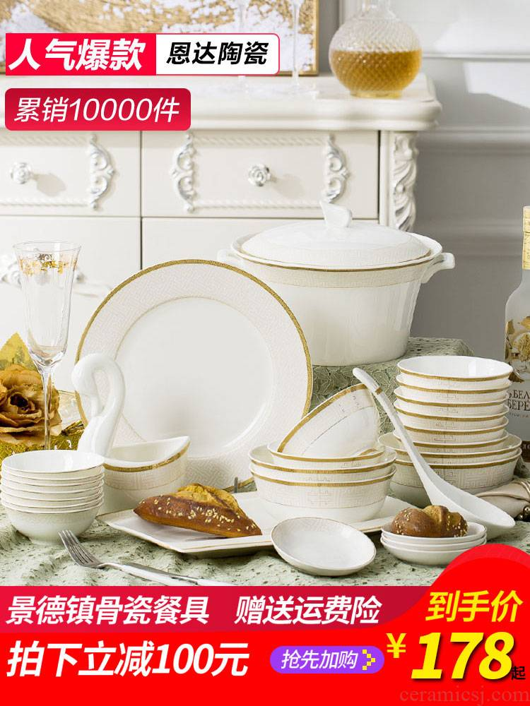 Jingdezhen ceramic dishes suit high - grade ipads porcelain bowls plate of northern wind household use chopsticks combination of light and decoration plate