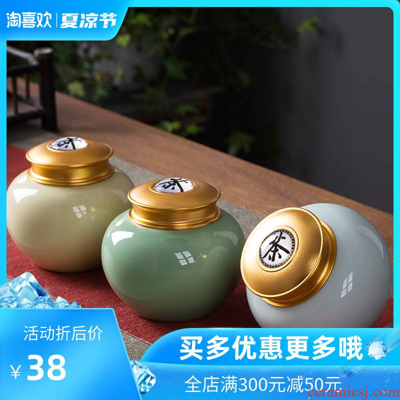 Crown chang longquan celadon caddy fixings mini portable travel small household ceramics seal tank single pot