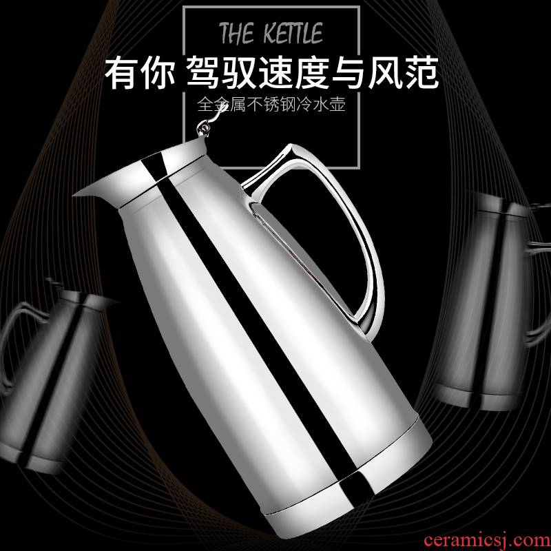Element at the beginning of stainless steel cold water mass restaurant cool ice cold water bottle ltd. kettle pot kettle household air