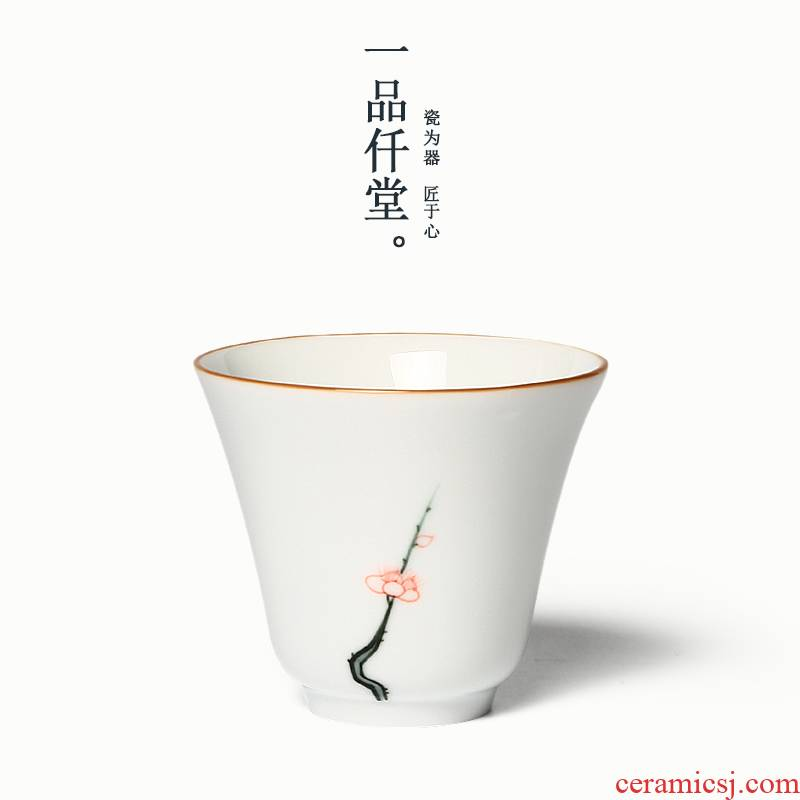Yipin hand - made ceramic sample tea cup white porcelain cups of clubs micky hall master cup fragrance - smelling cup small single cup tea cup