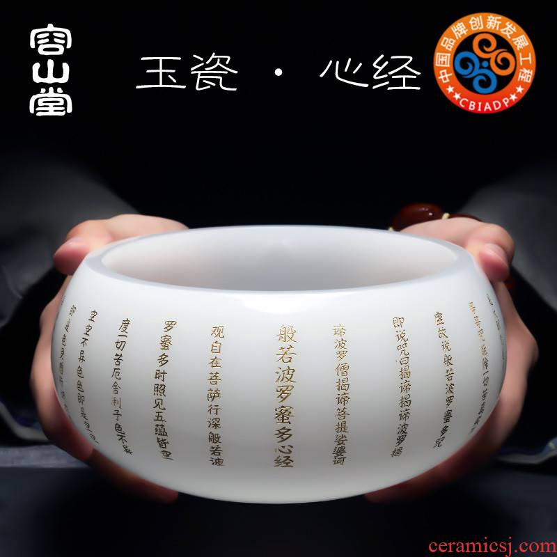 Vatican RongYu porcelain tea bowl washing waste dross barrels of water jar heart sutra mantra of great compassion to build water white porcelain glass tea set accessories