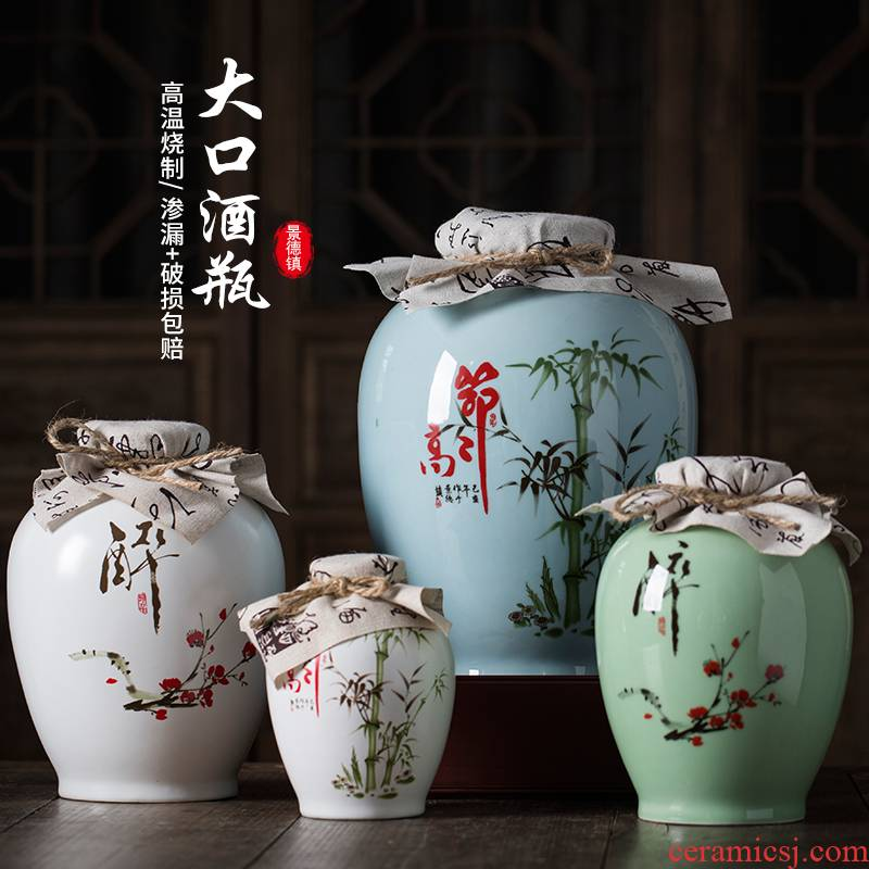 1 kg big ceramic mercifully jars wine bottle blank mercifully medicine bottles 2 jins 3 jins 5 jins of 10 jins of jingdezhen