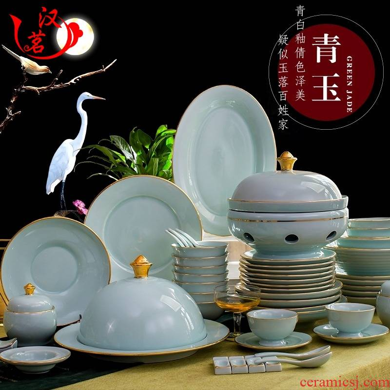 Shu also dishes suit household Chinese jingdezhen celadon tableware suit dishes upscale office table a gift