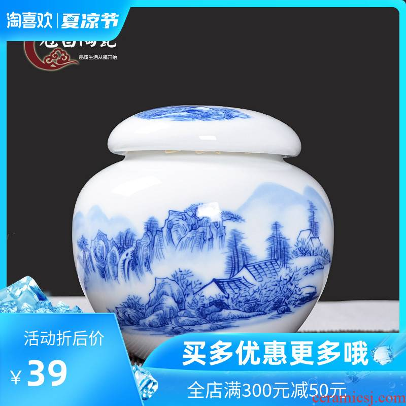 """The Crown, jingdezhen ceramic tea pot POTS sealed as cans of canned 270 grams of blue and white porcelain """"tieguanyin"""" home"""