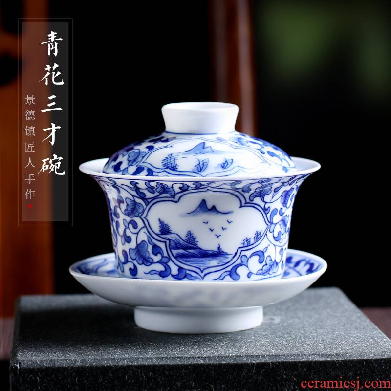 Jingdezhen up the fire which is hand made blue and white porcelain tureen single ceramic tea cups three bowl is hot