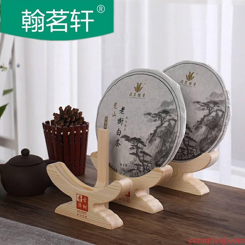 Solid wood tea cake stand 357 g puer tea cake stand pine tea custom display bracket woodiness tea cake stand