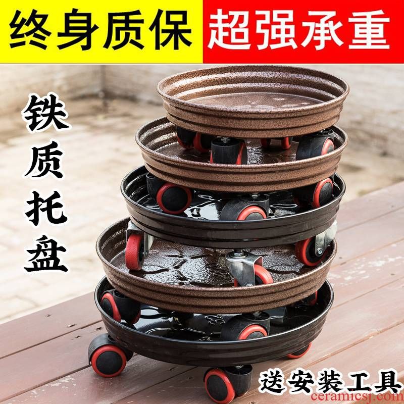 Large with thick metal version a flower pot tray base water dribbling pulley universal wheel round flowerpot wearing gy