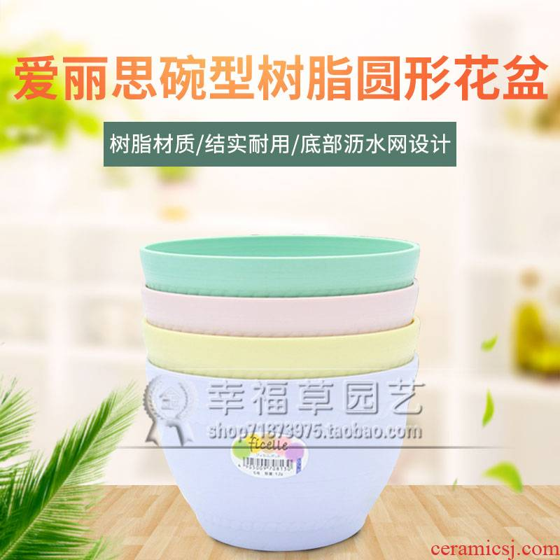 Resin round bowl grow vegetables and flowers more than other meat ceramic contracted creative imitation plastic flower pot the plants