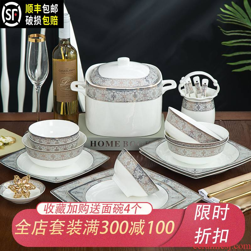 Jingdezhen ceramic tableware dishes suit household contracted Europe type bowl dishes chopsticks combination gifts Hera