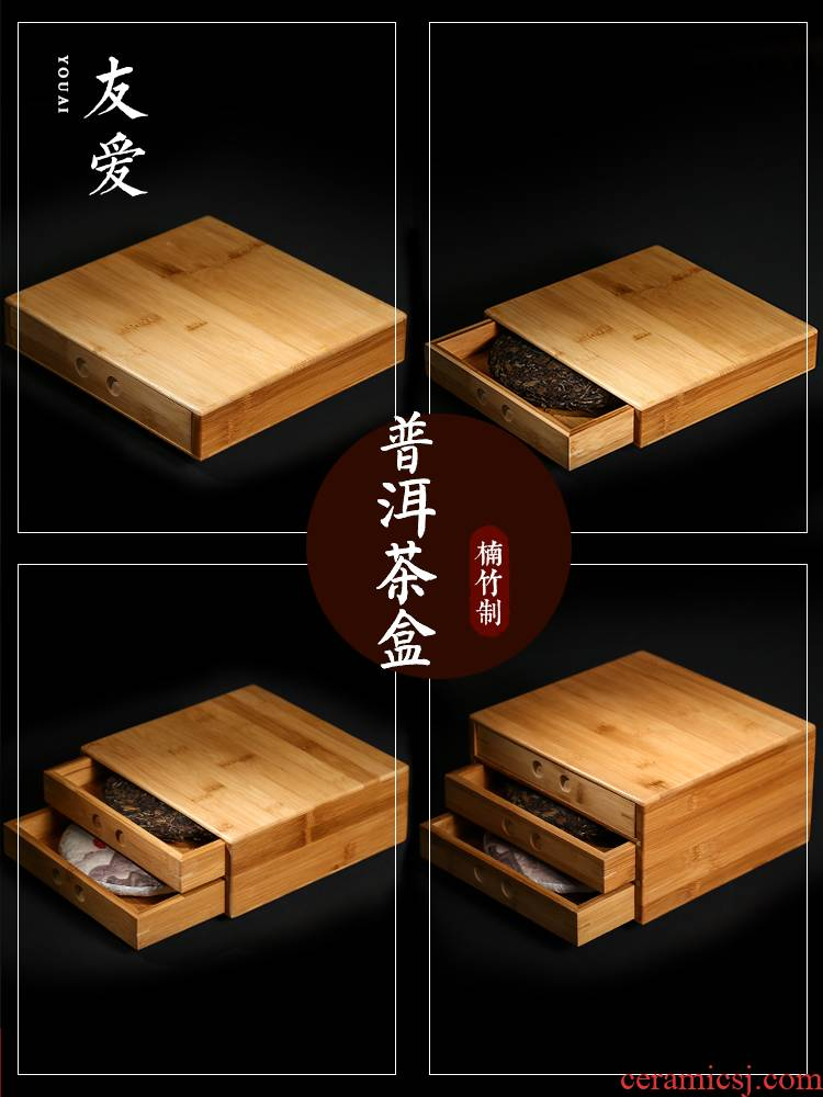 Love bamboo pu - erh tea tray box evaluation frame points tea knife pry ChaZhen tea tray was the receive pull open tea cake box