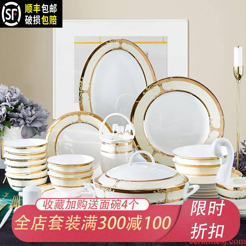 Jingdezhen ceramic tableware dishes suit household contracted Europe type bowl dishes chopsticks combination gifts Audrey